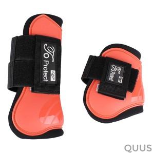 QHP peesbeschermers luxe hot coral oranje 4014